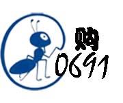版纳瑞蚂蚁旗舰店