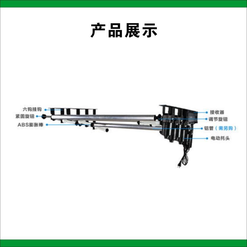 南冠/NG CN-4REOS 电动四轴 背景架加铝管全套含安装费