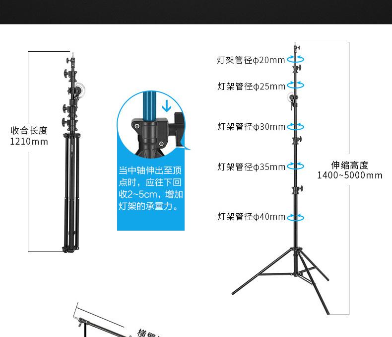 金贝M3旋转式横臂灯架闪光灯顶灯架两用摄影顶灯用横杆补光灯灯架