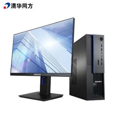 清华同方超翔TL630-V001商用办公台式整机国产专用安全电脑